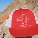 surf bare - red